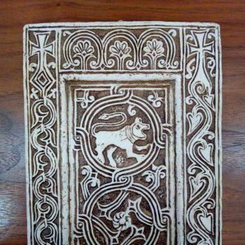 Ploča-s-pleternim-ornamentom-i-lavom